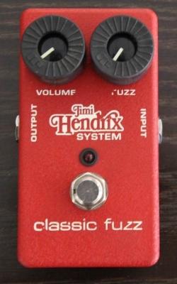 Гитарная педаль Classic Fuzz