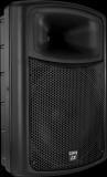Активная акустическая система СХ 15 А