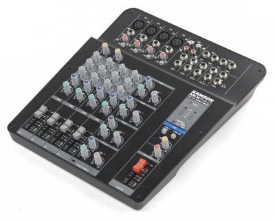MixPad_MXP124