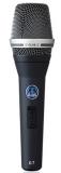 Микрофон D7S