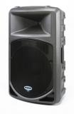 Акустическая система DB500A