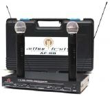 Радиосистема Arthur Forty PSC : AF-88