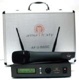 Радиосистема PSC : U-960C