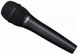 Динамический микрофон DR-50