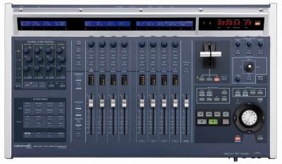 Управляющая консоль V-Studio 700