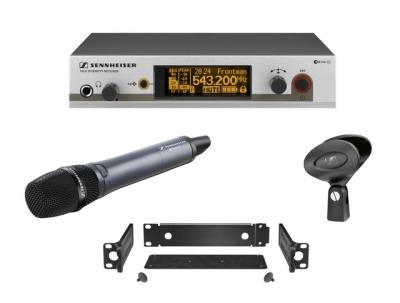Радиосистема  ew 345 G3