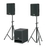 Звукоусилительный комплект D-Lite 2000
